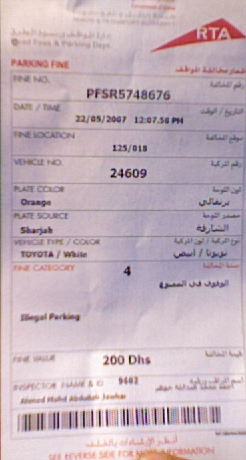 Dubai parking ticket
